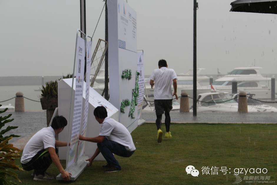全国帆船青少年俱乐部联赛(广州站)第一天花絮 9e2c5a4f9fd2b1ecca5e478d571422b4.jpg