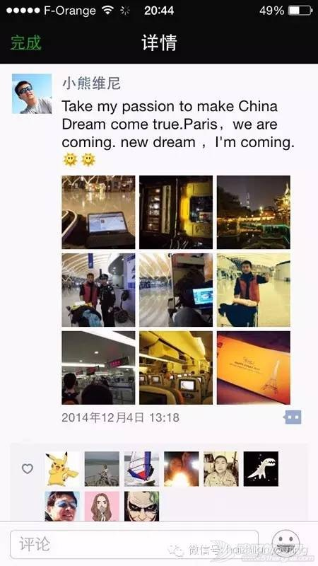 京坤在MINI TRANSAT|别对梦想说不 8ad5a34e4d555182579553d7eb5a5efc.jpg