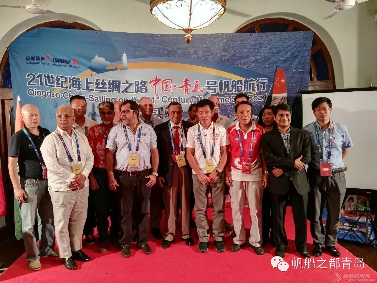 """21世纪海上丝绸之路龙象携手合作启新篇:你好,印度!丨""""中国·青岛""""号停靠印度孟买 ff5cf5df14ab6e2ed8cfad2b56cc9de7.jpg"""