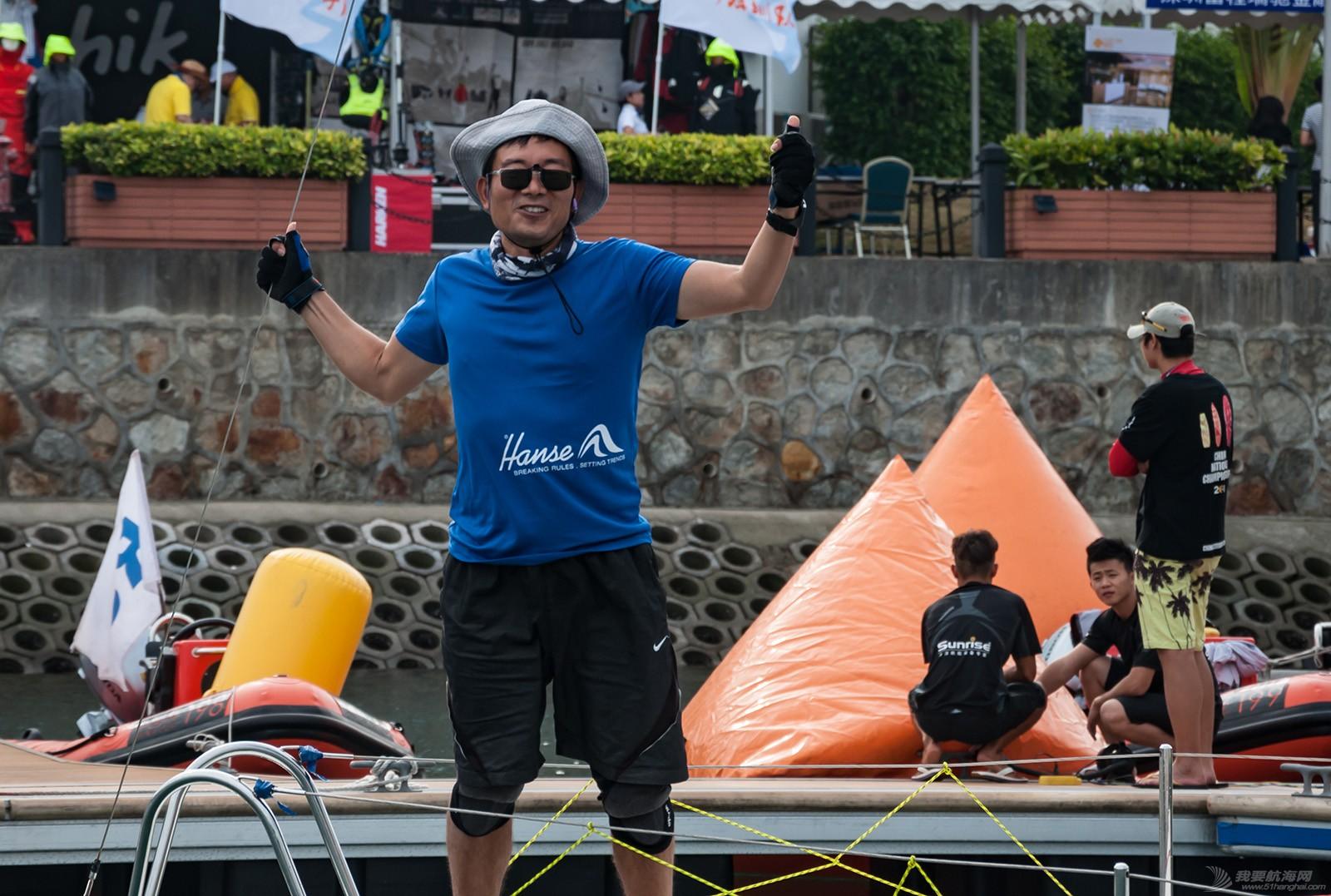【2015大鹏杯帆船赛】51航海网船队整装待发 c1.jpg