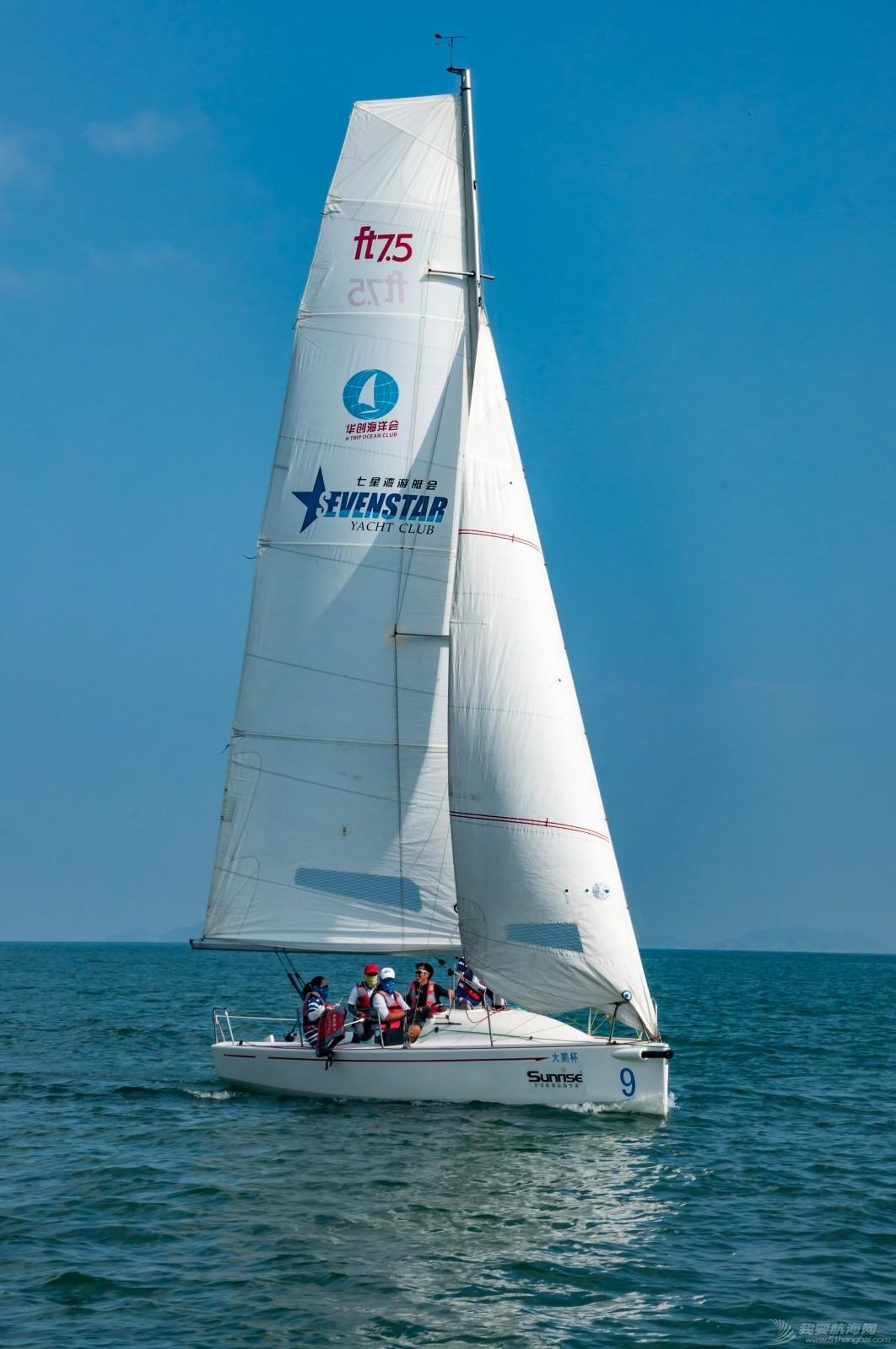 【2015大鹏杯帆船赛】51航海网船队在比赛中 s006.jpg