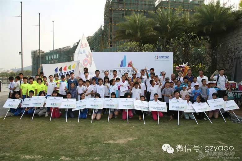 全国青少年帆船联赛(广州站)圆满结束,16支小队伍各展雄风(多图) fbe58e288e12d722ec89e3fcbce0ec25.jpg