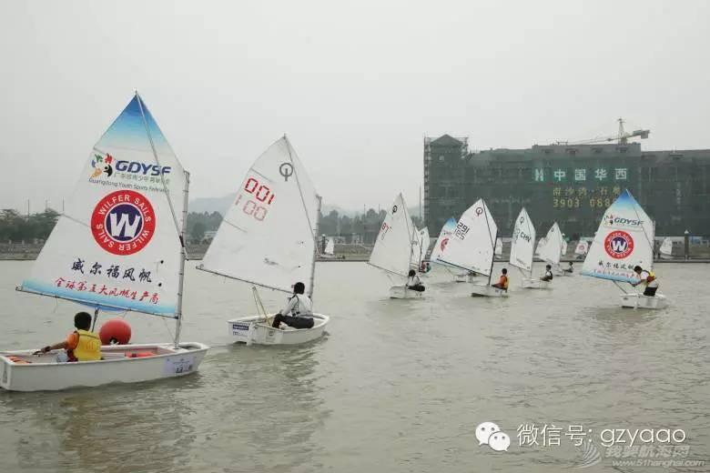 全国青少年帆船联赛(广州站)圆满结束,16支小队伍各展雄风(多图) 478cee17151a85e1bd32e46ca9f21eea.jpg