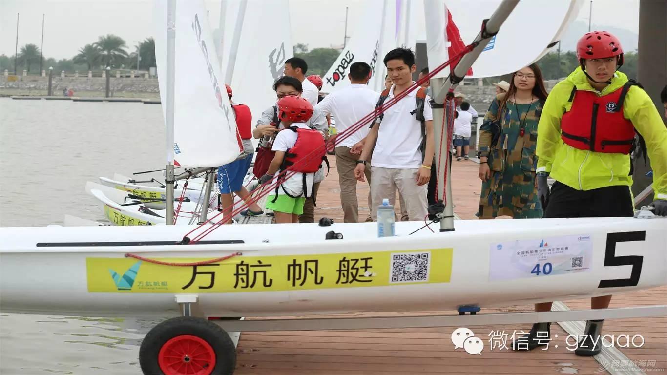 全国青少年帆船联赛(广州站)圆满结束,16支小队伍各展雄风(多图) bf3c86dc291a88d469e336640c40461a.jpg