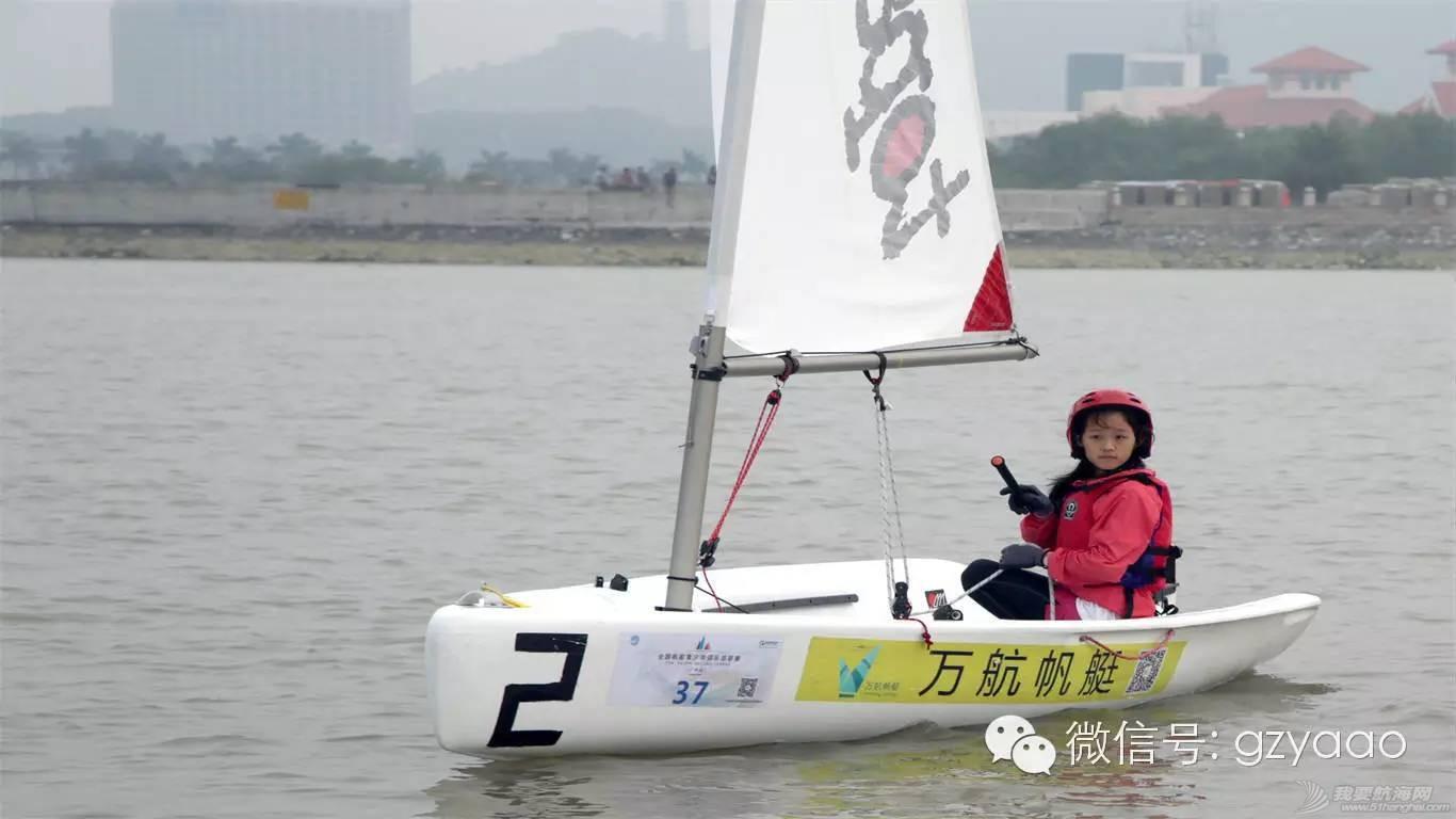 全国青少年帆船联赛(广州站)圆满结束,16支小队伍各展雄风(多图) ac362d61a3b6125b6c6723142038d768.jpg