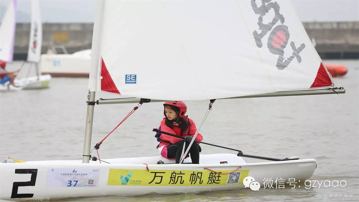 全国青少年帆船联赛(广州站)圆满结束,16支小队伍各展雄风(多图) ffd8435cb5409426e326487699ac254b.jpg