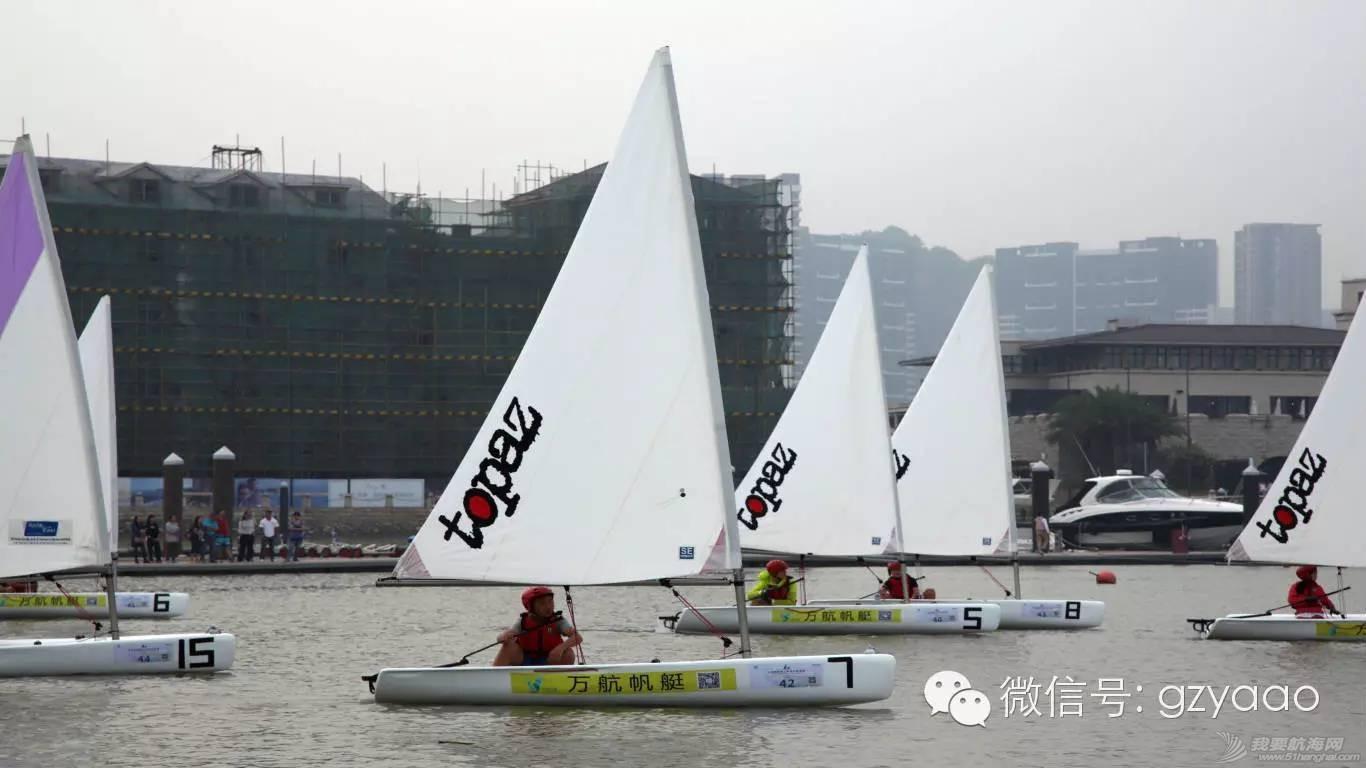 全国青少年帆船联赛(广州站)圆满结束,16支小队伍各展雄风(多图) 0b41ff2511fd17a40d2af2222c749980.jpg