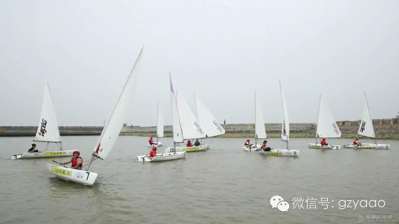 全国青少年帆船联赛(广州站)圆满结束,16支小队伍各展雄风(多图) 1314dbc4e2ea08b195395ed0163a9bcc.jpg