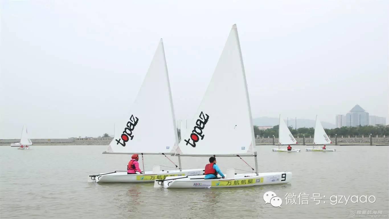 全国青少年帆船联赛(广州站)圆满结束,16支小队伍各展雄风(多图) abc61fba9f2dff588236ff976033fd29.jpg
