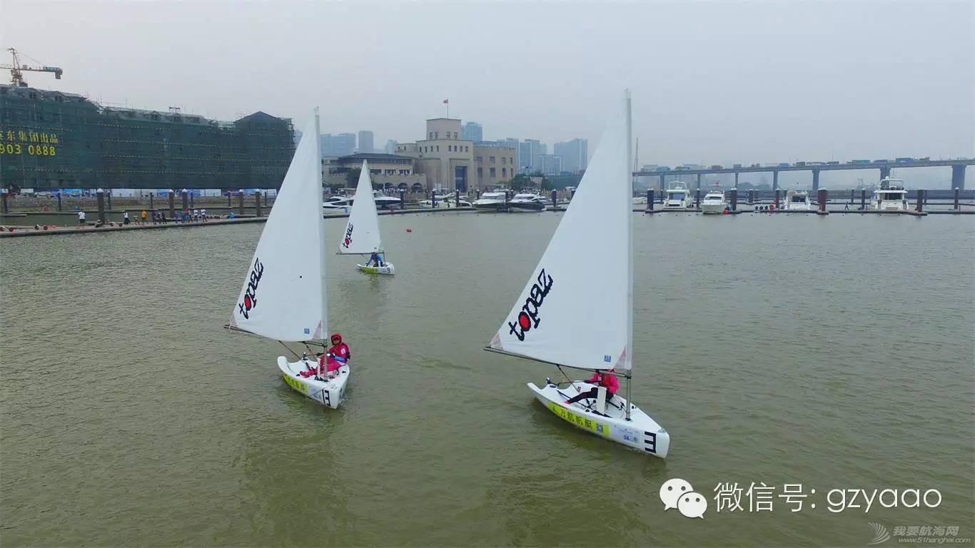 全国青少年帆船联赛(广州站)圆满结束,16支小队伍各展雄风(多图) 840ada1b8d00349d006c971b45db0990.jpg