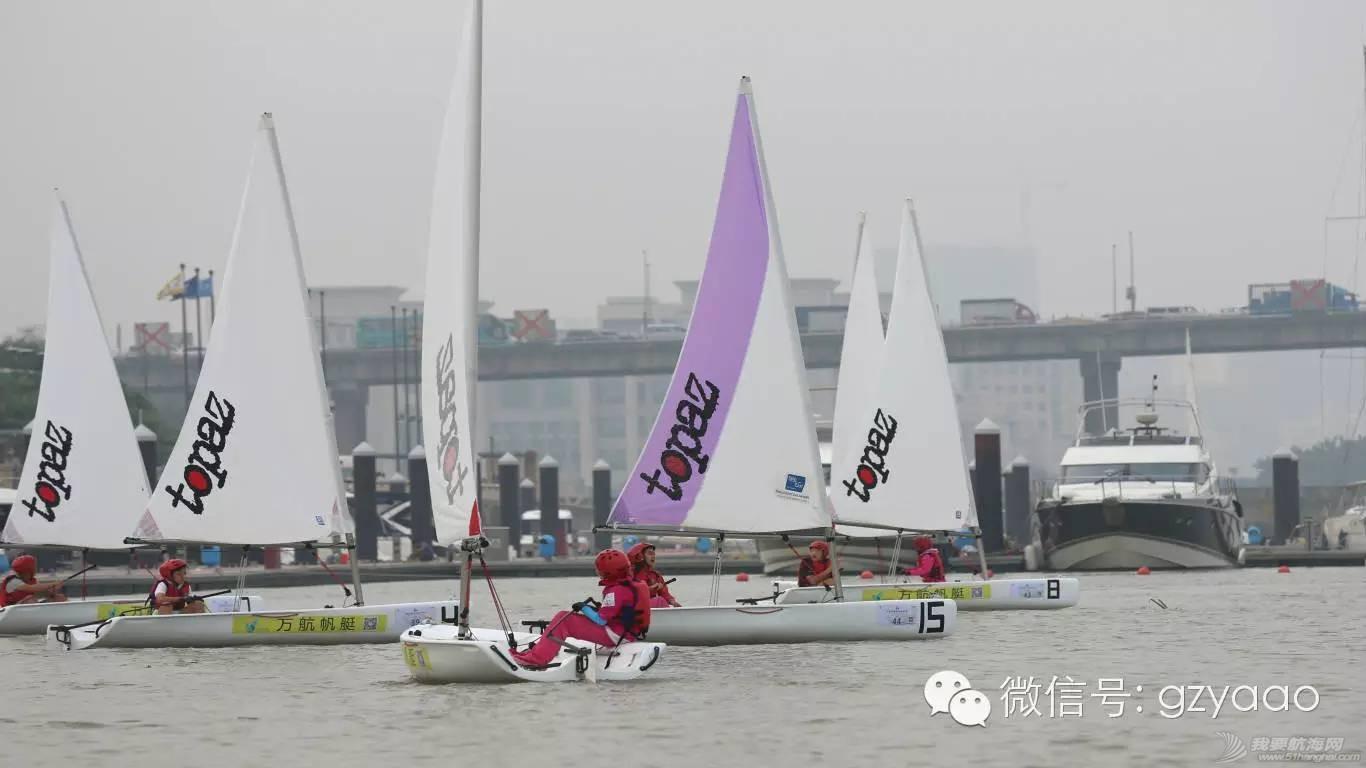 全国青少年帆船联赛(广州站)圆满结束,16支小队伍各展雄风(多图) 34a314921563fa14beaaecfd398491f1.jpg
