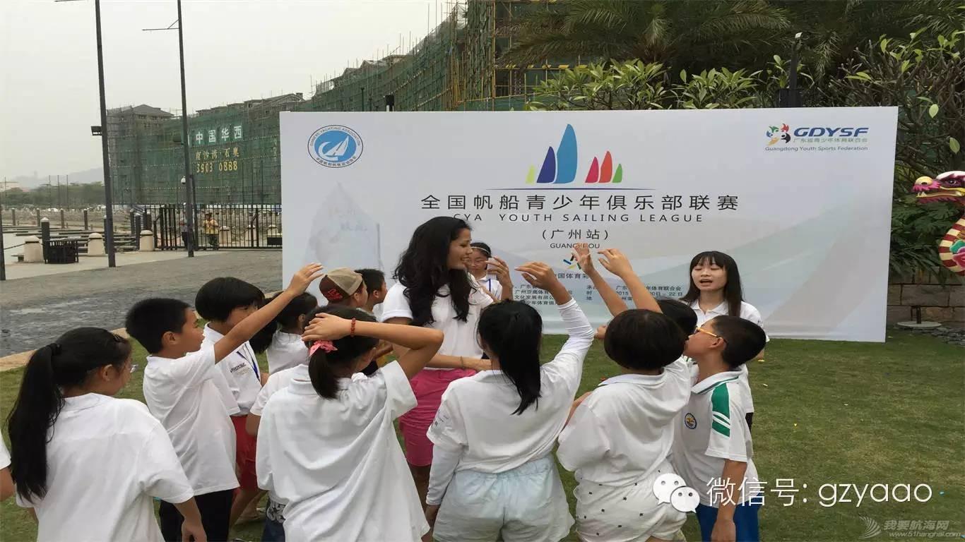 全国青少年帆船联赛(广州站)圆满结束,16支小队伍各展雄风(多图) 43cef15bb990a700823a8283b3523e56.jpg