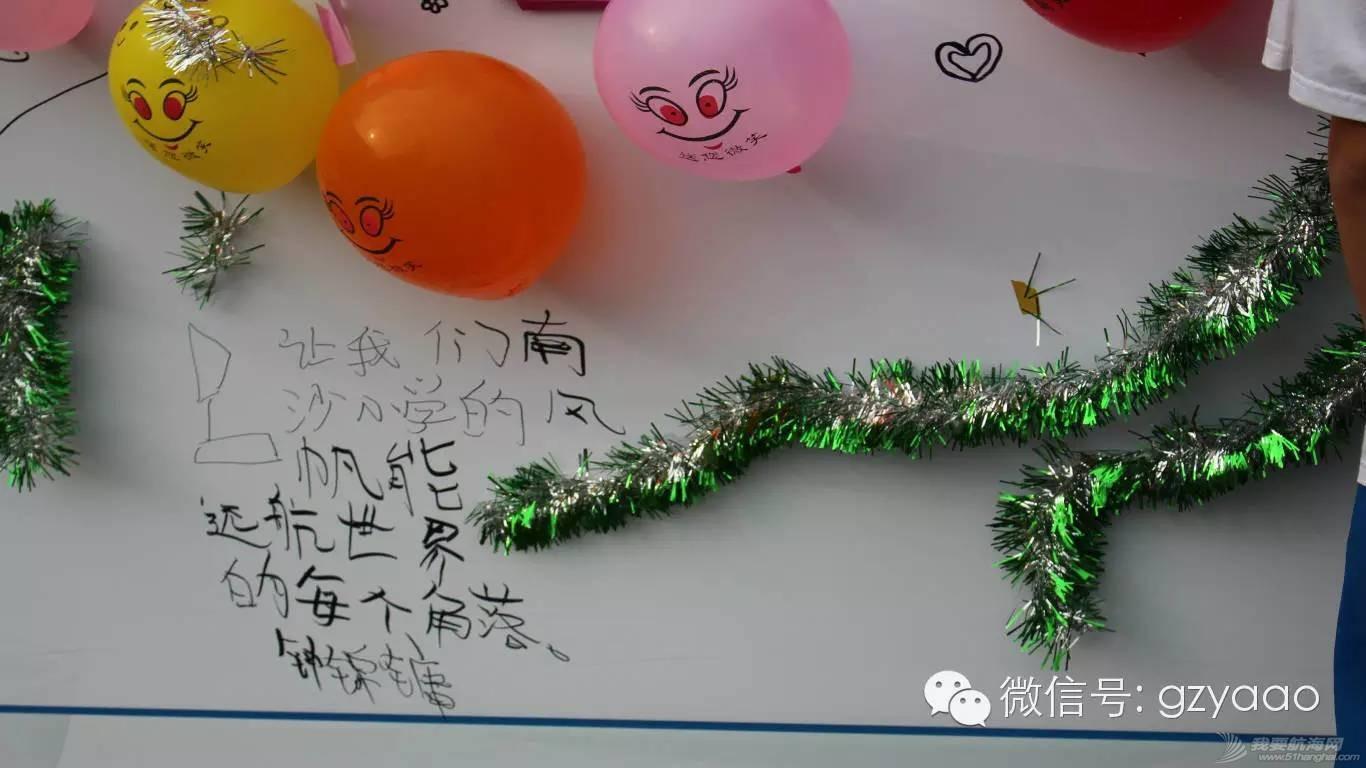 全国青少年帆船联赛(广州站)圆满结束,16支小队伍各展雄风(多图) d40ff81af3524a84322b3237c96930b6.jpg