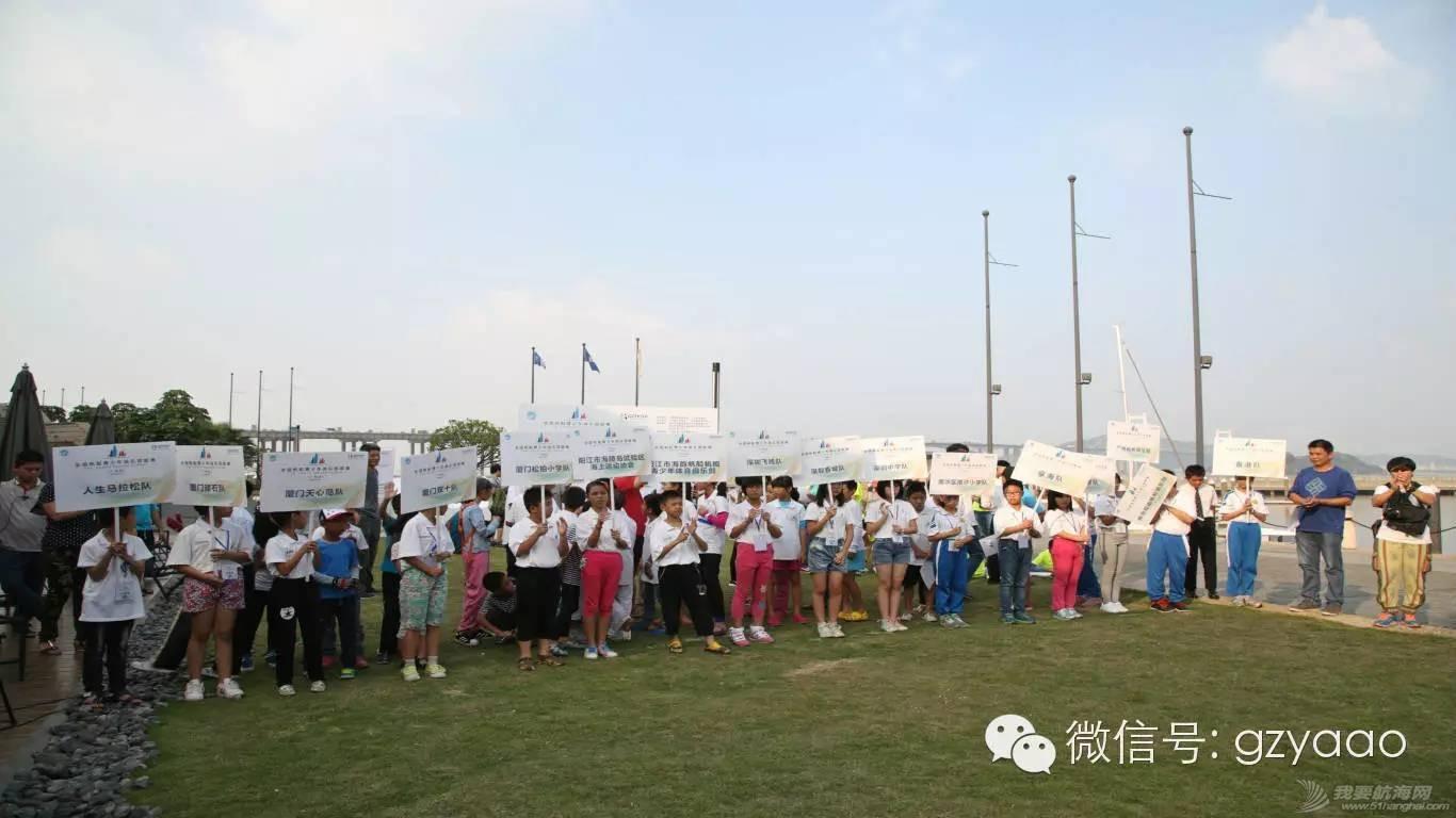 全国青少年帆船联赛(广州站)圆满结束,16支小队伍各展雄风(多图) 84cf16c293c151883168b4236106528a.jpg