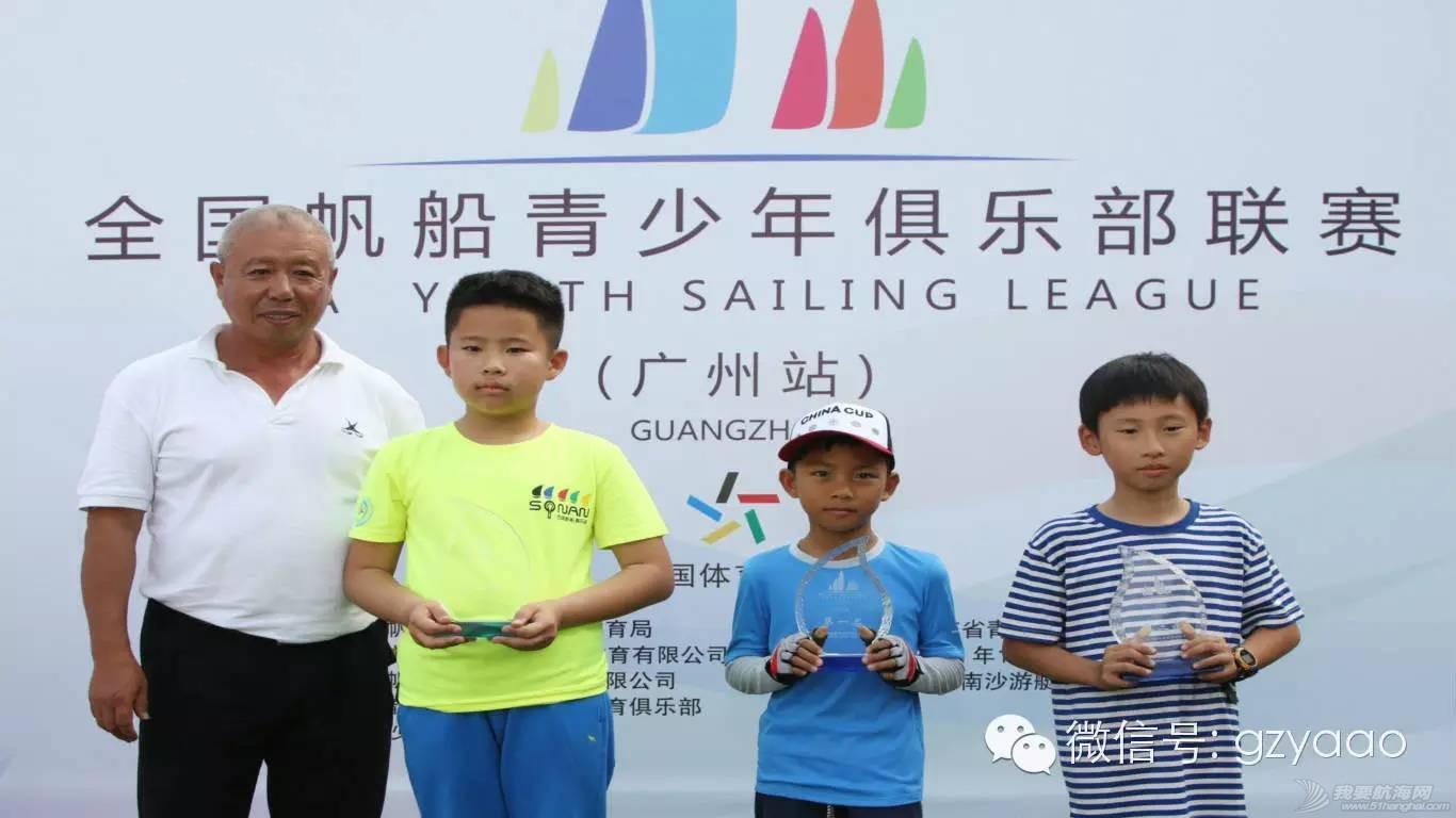 全国青少年帆船联赛(广州站)圆满结束,16支小队伍各展雄风(多图) 35861e6ae12dac20399b15834dc89a71.jpg