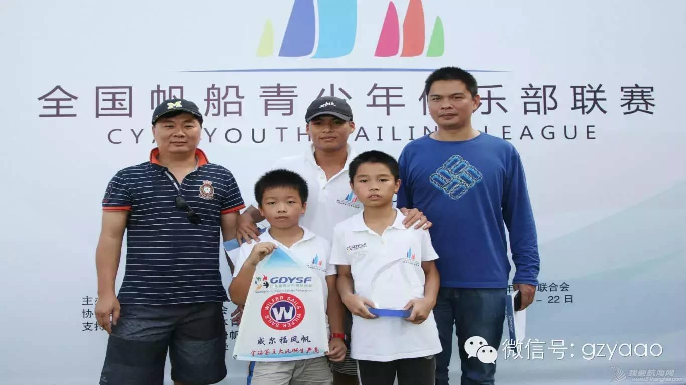 全国青少年帆船联赛(广州站)圆满结束,16支小队伍各展雄风(多图) caa2f371f699e57d979196272186bf07.jpg