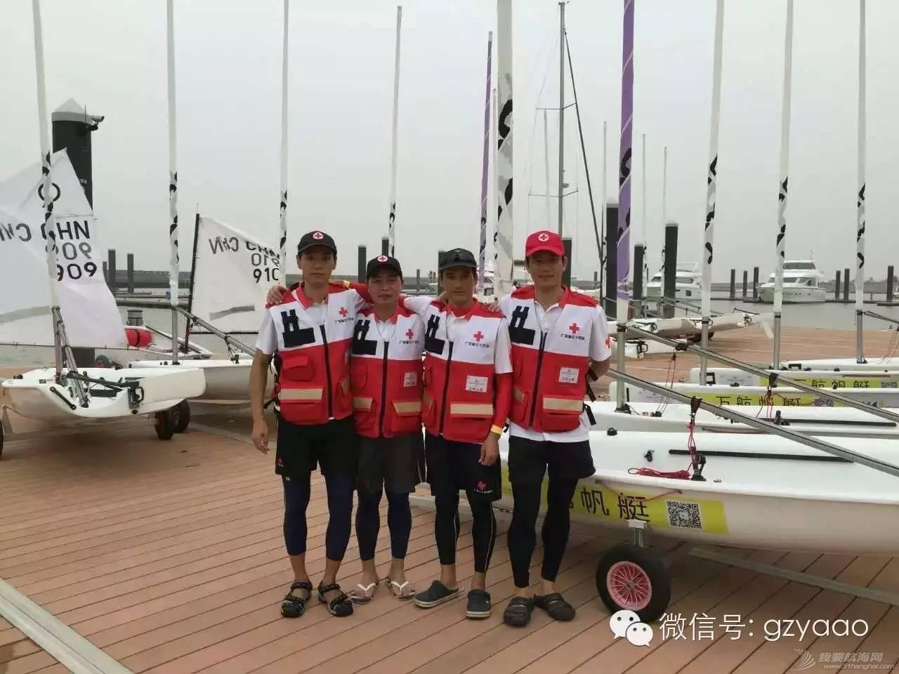全国青少年帆船联赛(广州站)圆满结束,16支小队伍各展雄风(多图) 90ddfb760fe26c19dc4e6fb1aacd46af.jpg