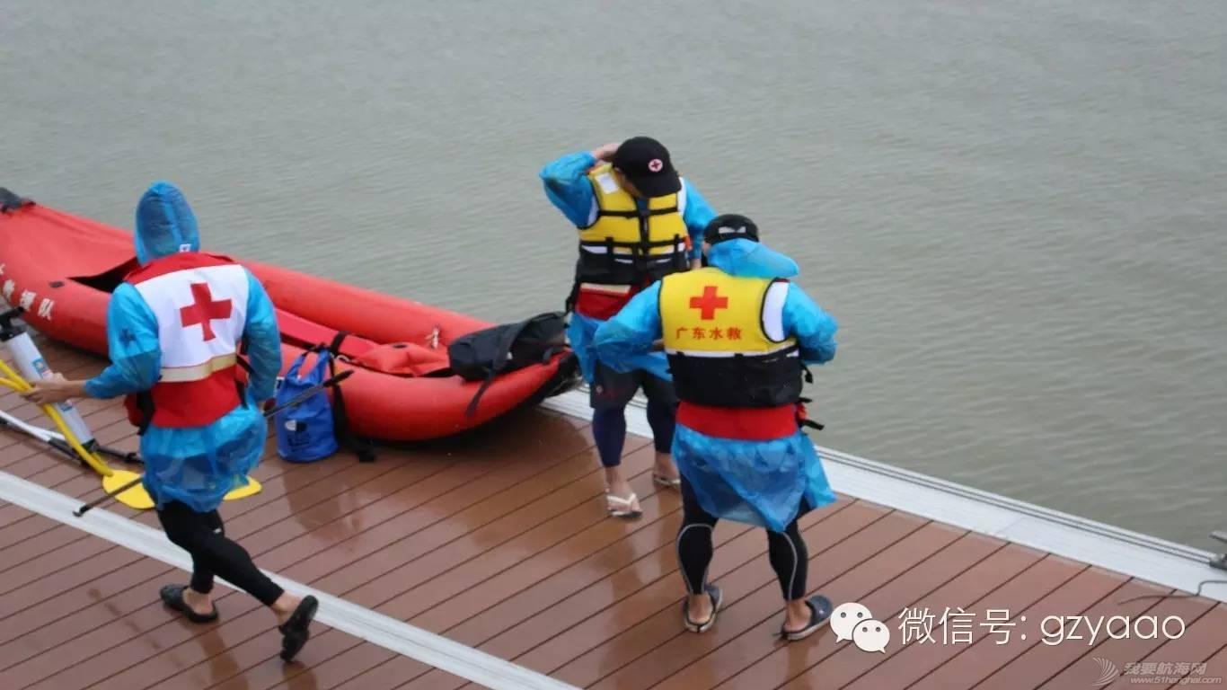 全国青少年帆船联赛(广州站)圆满结束,16支小队伍各展雄风(多图) 28d8cd500738e83174a378d050ea269e.jpg
