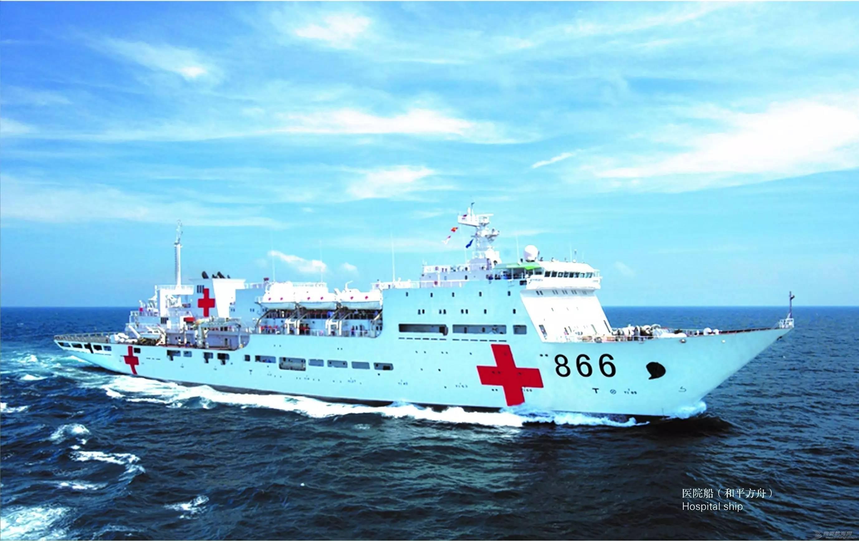 军舰建造哪家强,我国军工船厂排行榜 9aea007cd3a6f157181d5e33e37f2c75.jpg