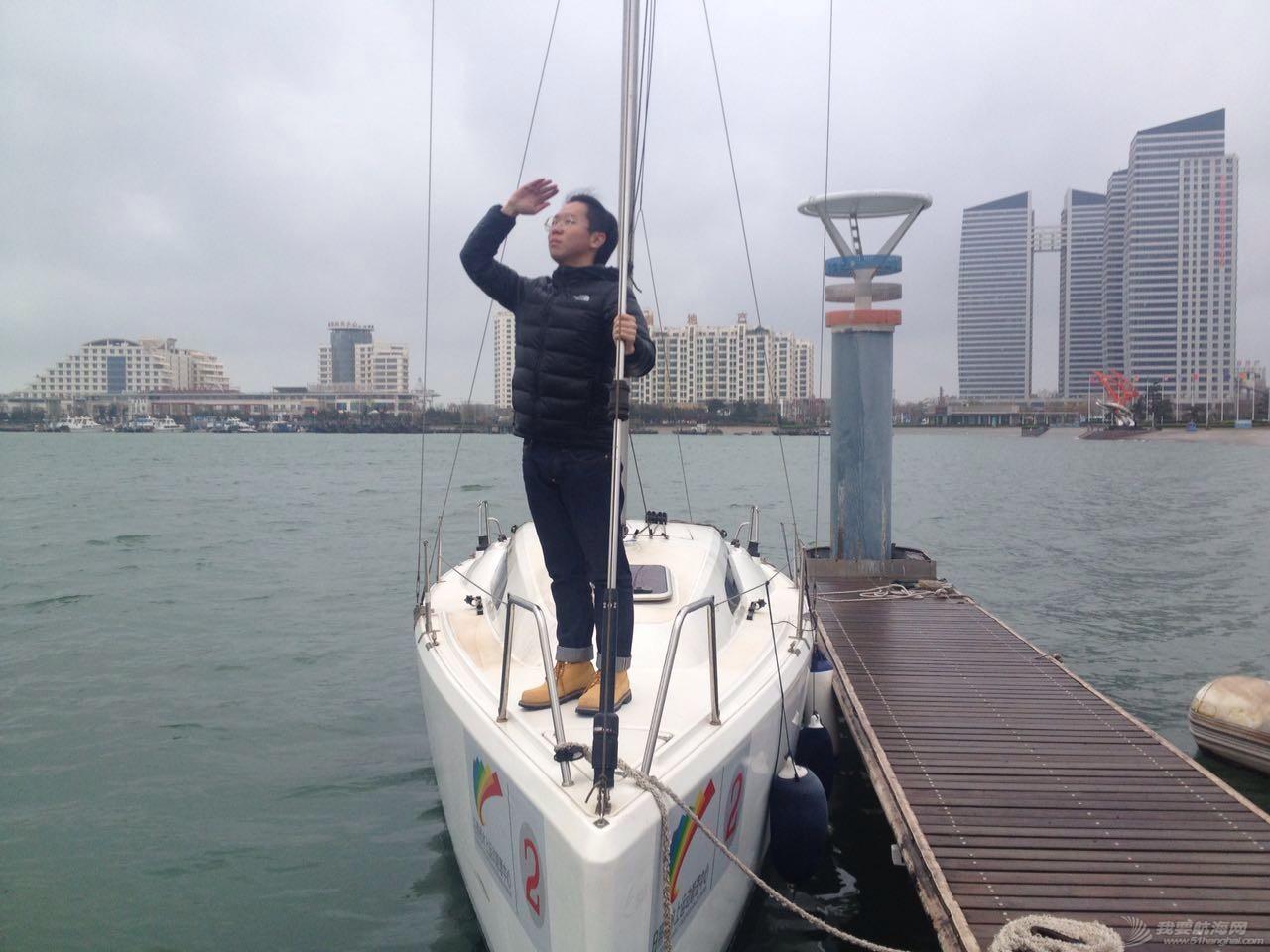 我的航海初体验 905427202217640938.jpg