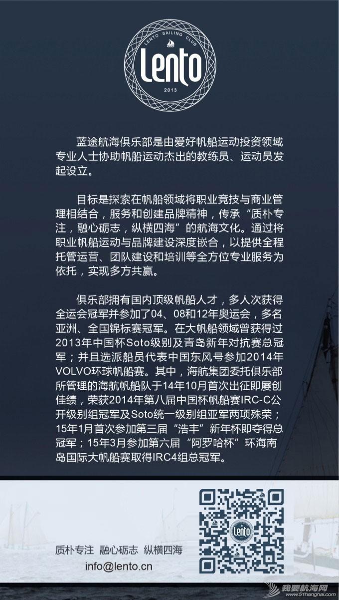 拓展训练营,帆船,三亚 三天玩转帆船 —蓝途航海(三亚)帆船拓展训练营[海南省三亚市] 26dc8eeb3b5ec22953ff1c65ff009527.jpg