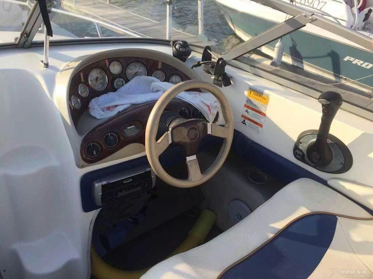 小游艇 mmexport1448880681474.jpg