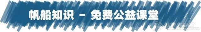 """帆船,课堂,知识 蓝途携手CCA第一期""""帆船知识免费公益课堂""""圆满结束,下期更精彩哦~ 640.webp.jpg"""