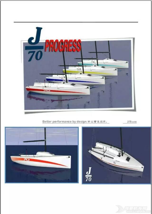 中国,帆船,稳定性,运动型,美国 全新美国 J/BOAT J70现船 1.jpg
