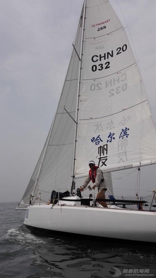 2015年下水珐伊28R,加装自动舵,航电设备。出售 095753klfzh0emdceiofs7.jpg
