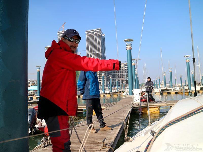 志愿者 我的志愿者生活025:第十一期学员之惊险的进出港练习 121320.jpg