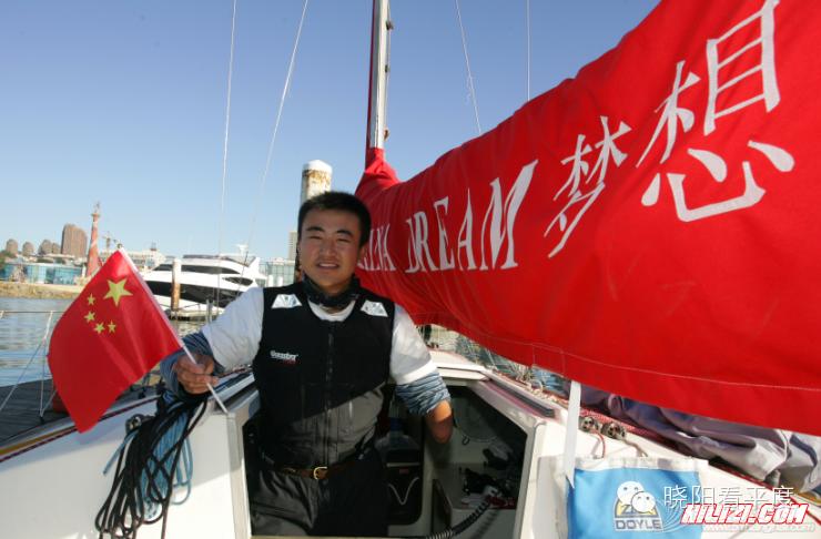 大西洋,挑战赛,小伙伴,中国海,英雄 骄傲!单人横跨大西洋的独臂帆侠徐京坤,是平度大泽山的! 4ea787ddcaf12104a5ddb0ed768fa222.png