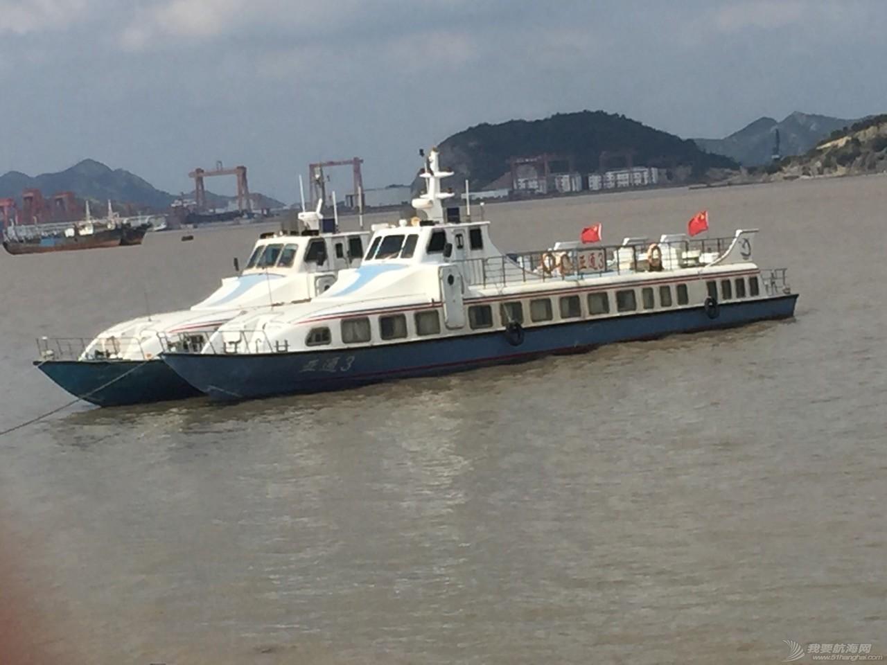 有限公司,东莞市,安全证书,船舶制造,制造厂 高速客船.快艇 20151018065108.jpg