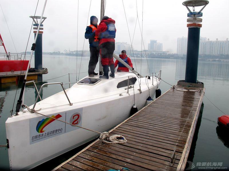 志愿者 我的志愿者生活027:第十二期学员的雨中救援 122012.jpg