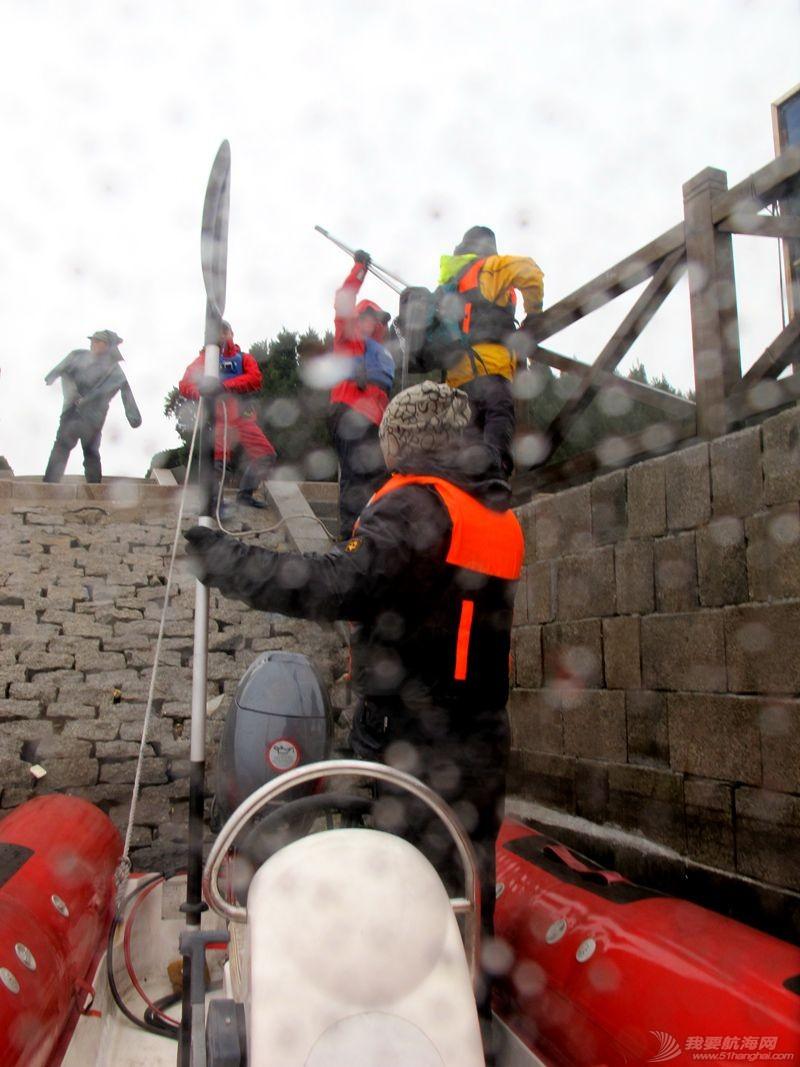志愿者 我的志愿者生活029:雨中救老徐 122313.jpg