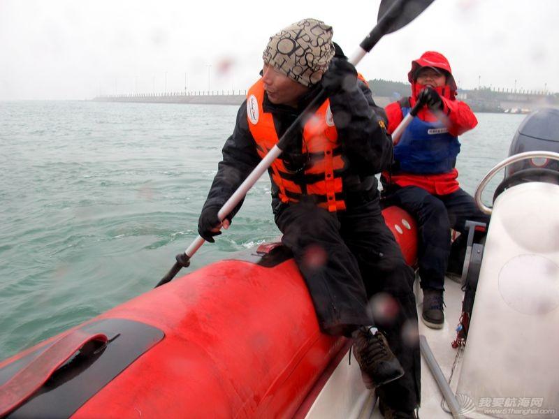 志愿者 我的志愿者生活029:雨中救老徐 122319.jpg