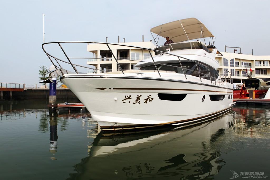 商务 豪华45英尺 商务游艇出售 三证齐全 201451612275971835.jpg