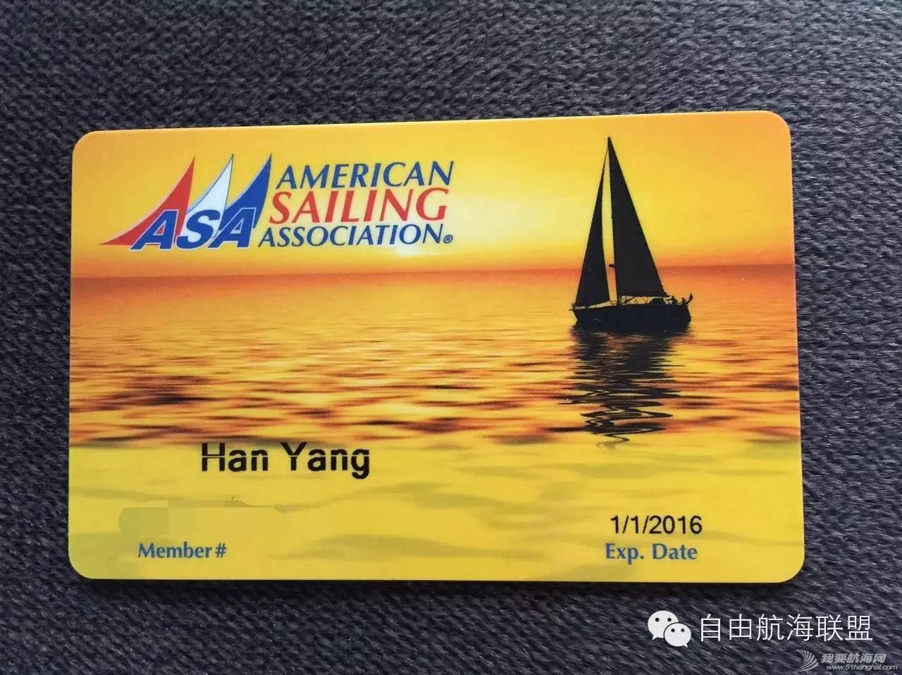 帆船,国际,海岛,驾照 绝美海岛帆旅and考取国际帆船驾照 8b7af2bcd732dcc48e8c3e7c3ac86063.jpg