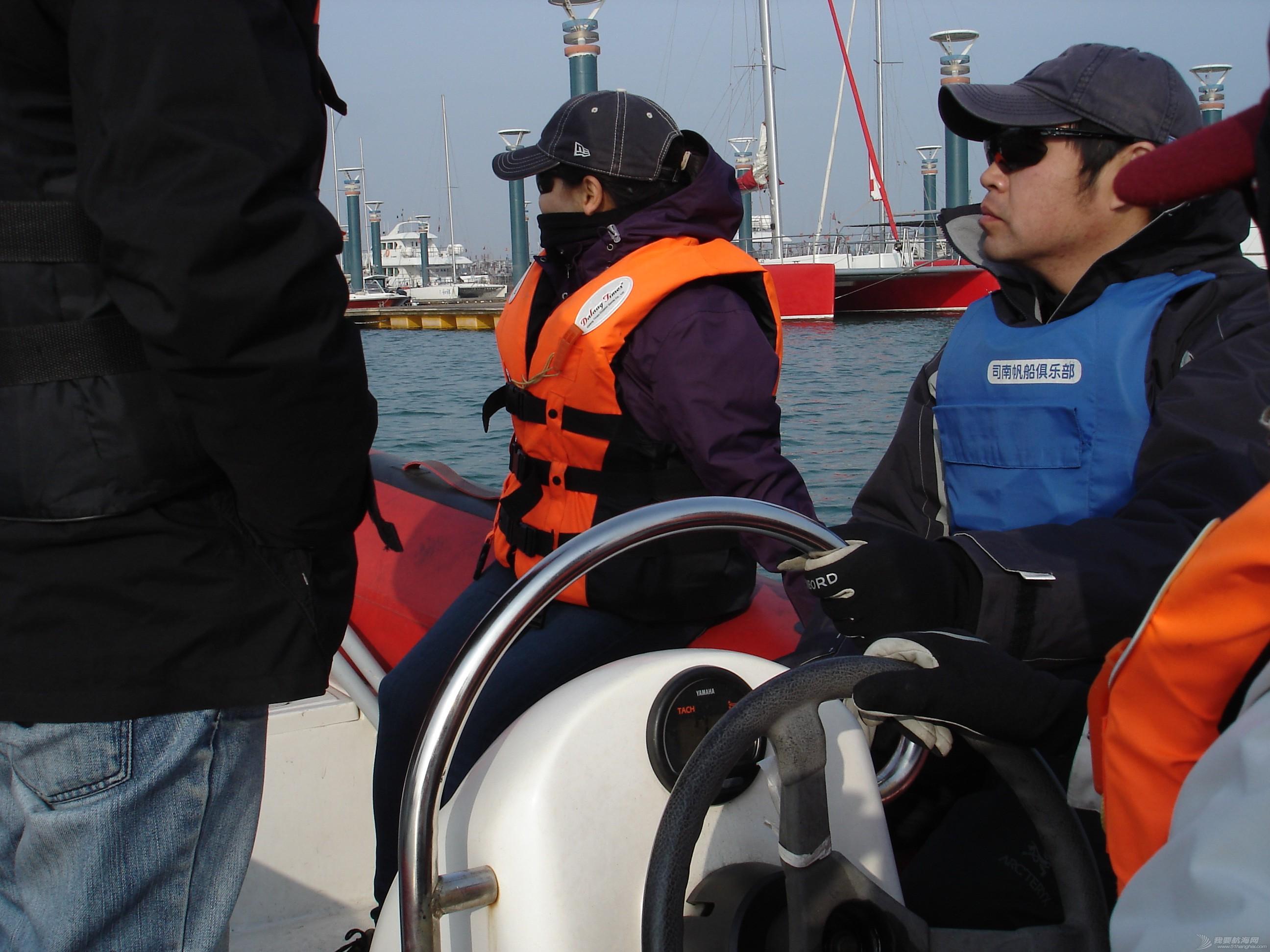 帆船 免费航海不是梦…我是十四期学员(我要去航海/全民公益航海帆船训练) DSC02084.JPG