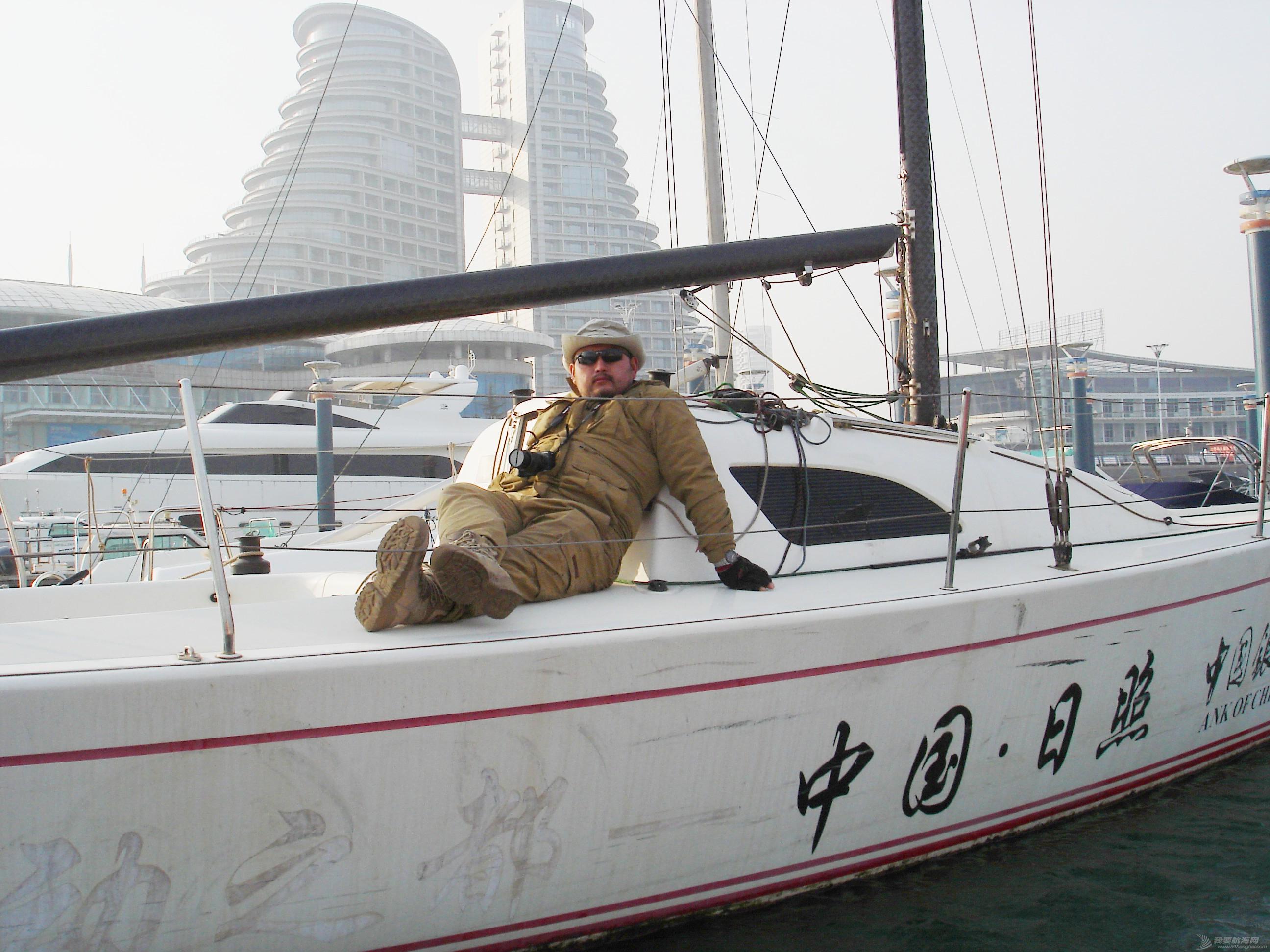 帆船 免费航海不是梦…我是十四期学员(我要去航海/全民公益航海帆船训练) DSC02093_副本.jpg
