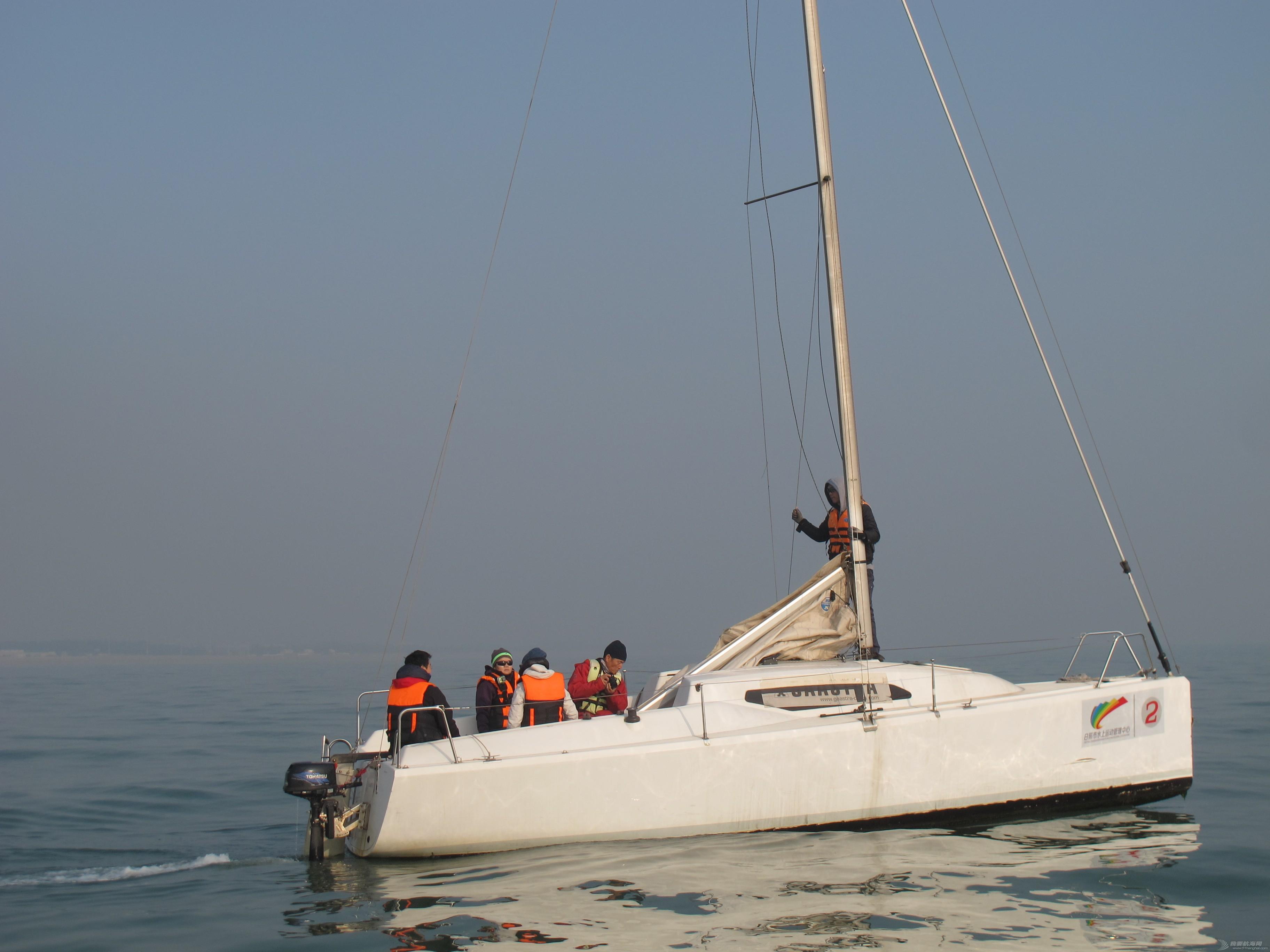 帆船 免费航海不是梦…我是十四期学员(我要去航海/全民公益航海帆船训练) IMG_7881.JPG