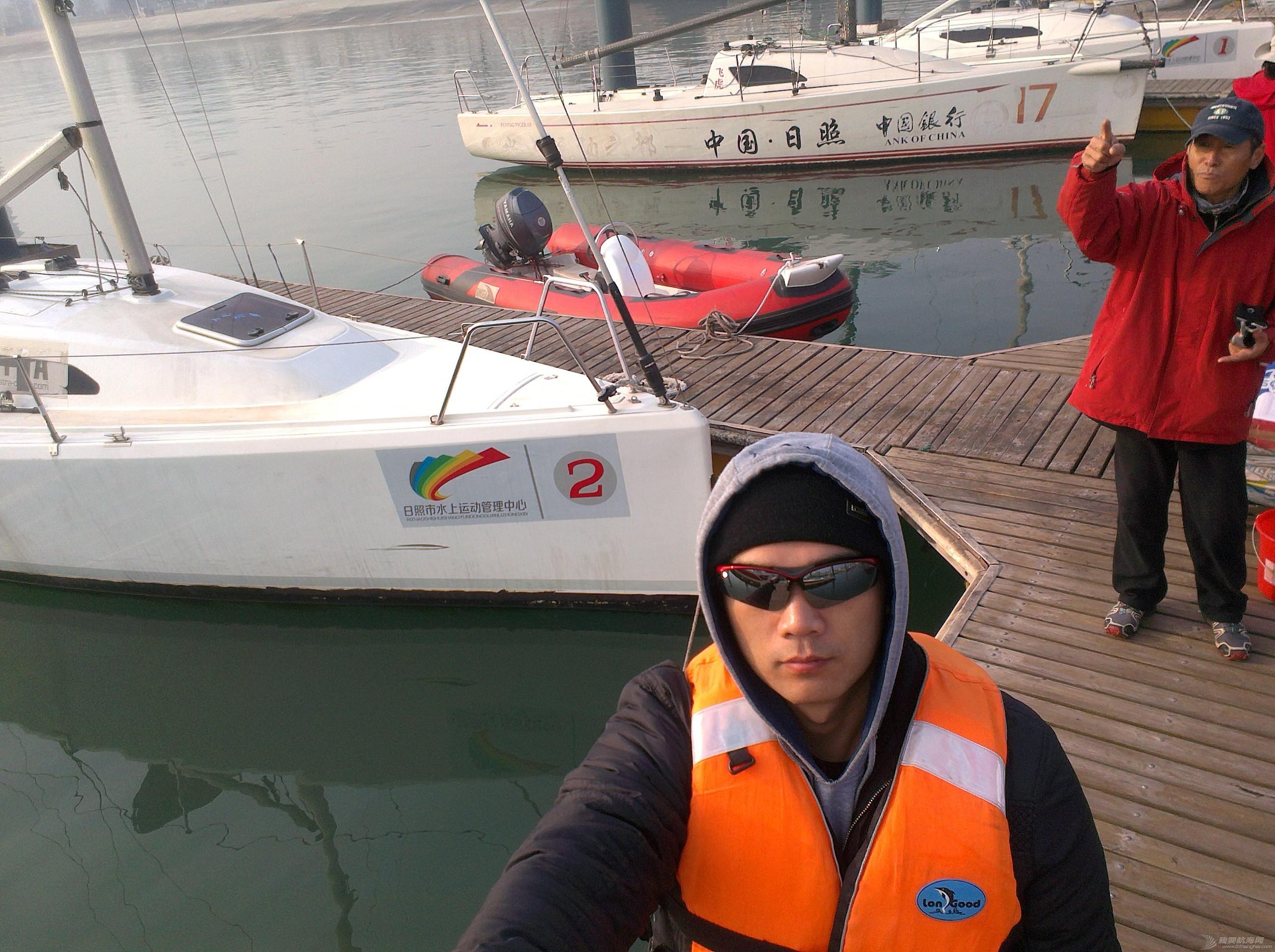 帆船 免费航海不是梦…我是十四期学员(我要去航海/全民公益航海帆船训练) C360_2016-01-03-09-34-58-418.jpg
