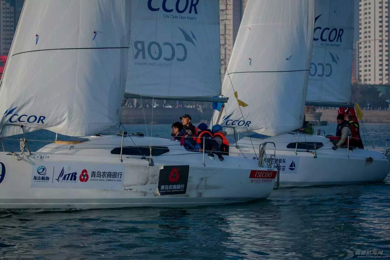 年终总决赛,青岛,美图,飞鱼 2015新年杯帆船赛-2K队赛、2015双船队年终总决赛(飞鱼美图) QQ鍥剧墖20160107200003.jpg