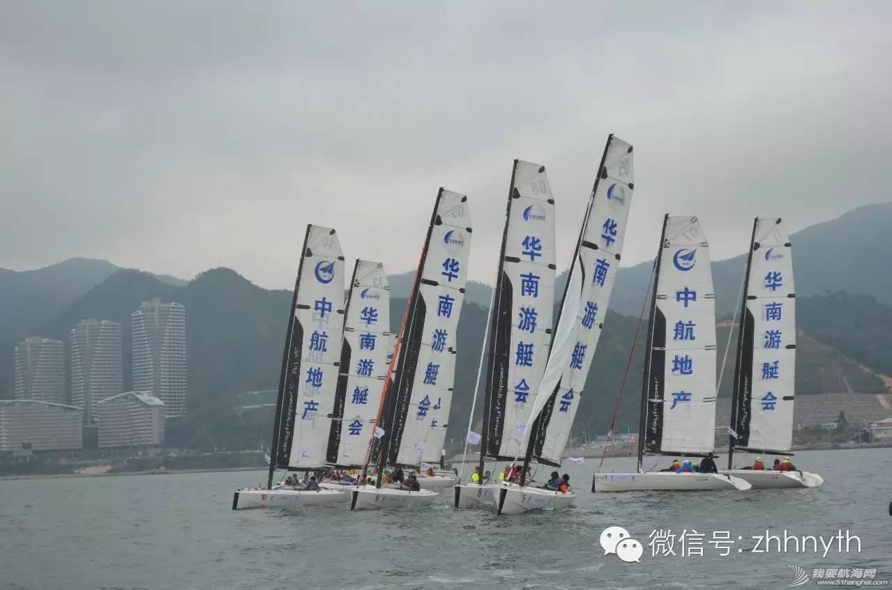 """第二届""""华南杯""""迎新帆船赛已完美收帆 0?wx_fmt=jpeg.jpg"""