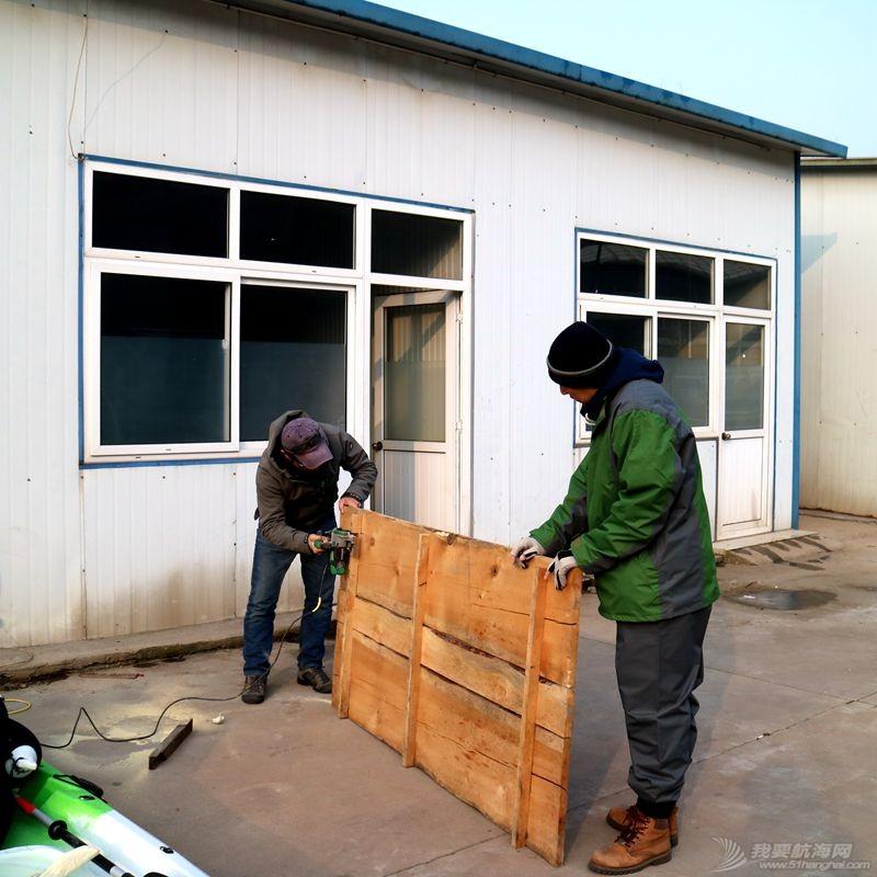风格,新项目,志愿 我的志愿志生活035:十六期学员,基地又加了新项目 161504.jpg