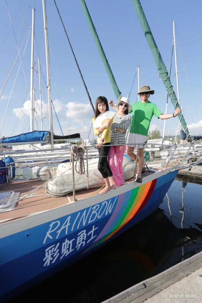 奥运冠军,航海家,爱好者,北京,帆船 不会开飞机的铁路工人不是好航海家:航海家庭翟峰20161.17 北京分享会 10183569424681308d.png