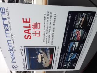 温哥华,国际 温哥华国际船展第一天! 目标明确