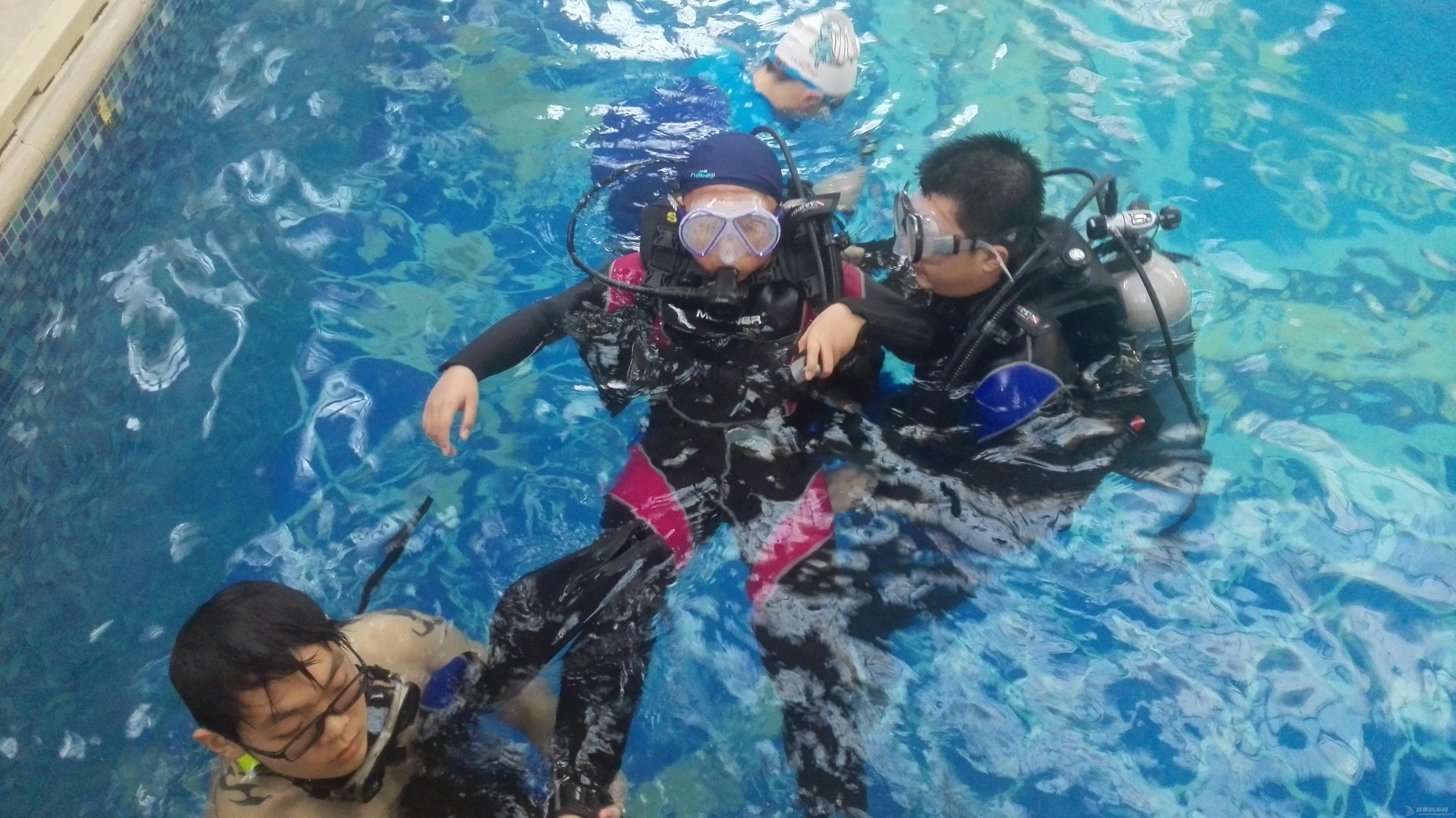 我们能潜水啦!~~~