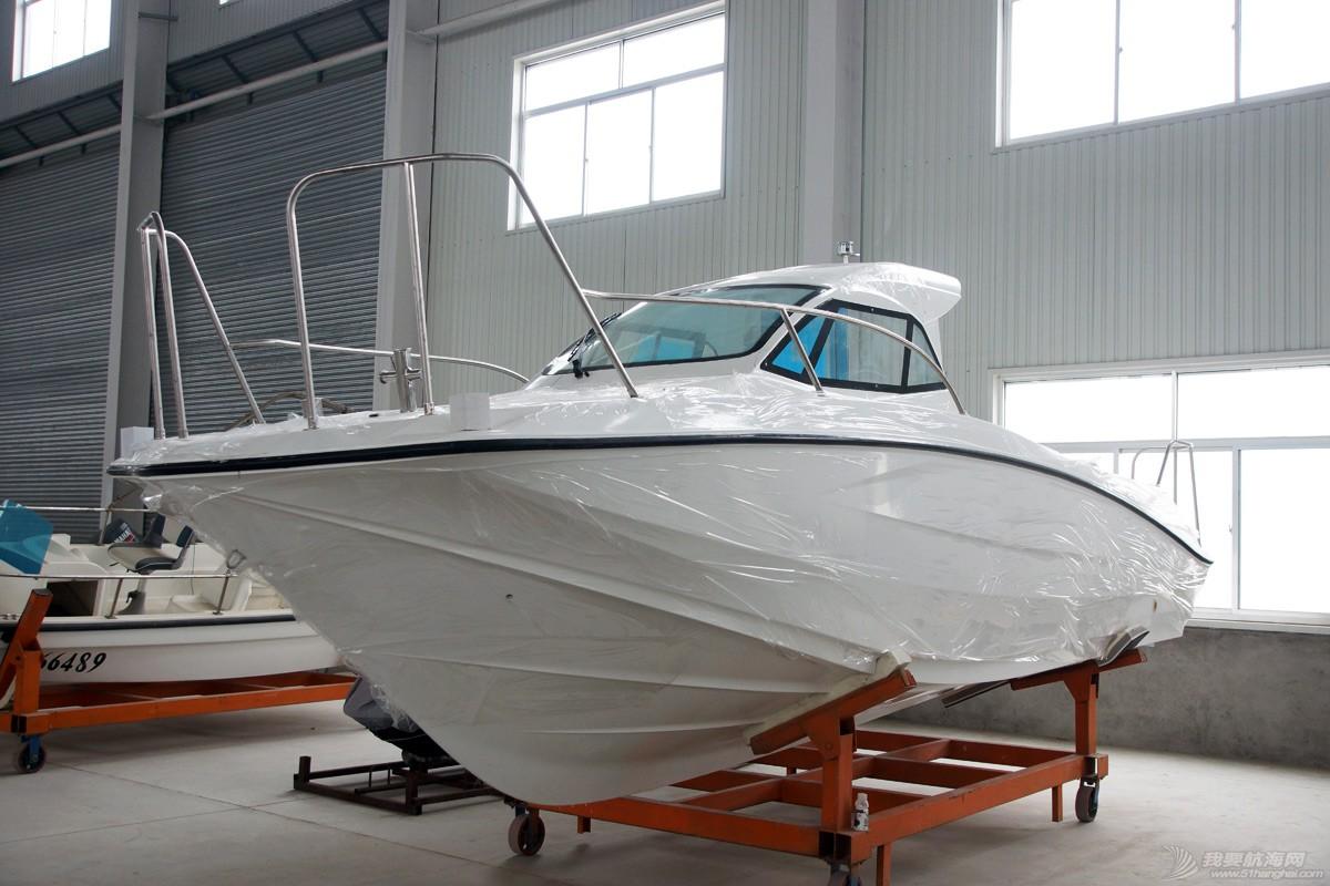 YAMAHA YAMAHA 7.2米钓鱼艇 YAMAHA 7.2米钓鱼艇