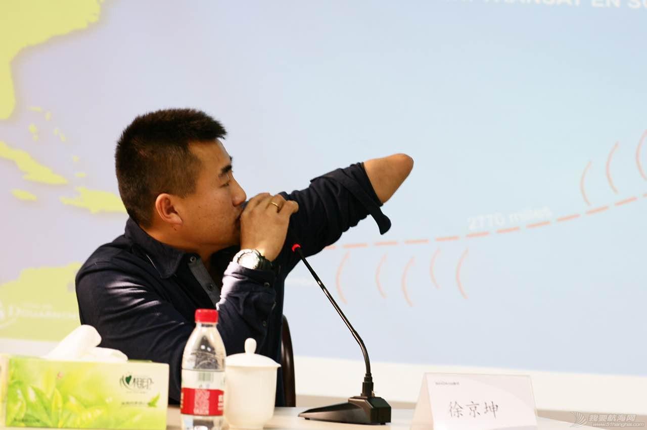 大西洋,北京,第一时间 梦想号独臂船长徐京坤大西洋归来北京分享会现场视频-MINI TRANSAT 650单人横渡大西洋 37.pic.jpg