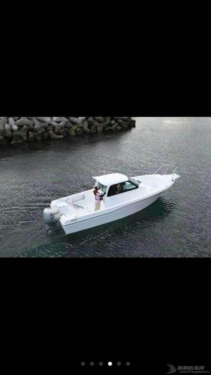 威海,新款 新款钓鱼艇,威海钓鱼艇 203423326548499001.jpg